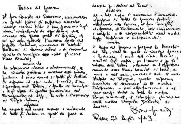Questo è il testo autografo dell'ordine del giorno di Dino Grandi, ultima versione, approvato a maggioranza dal Gran Consiglio del fascismo la notte tra il 24 e il 25 luglio